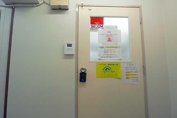 自習室五反田店 出入口