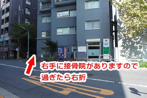 自習室五反田店 案内3