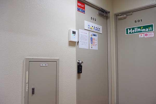 自習室鶴見店 出入口
