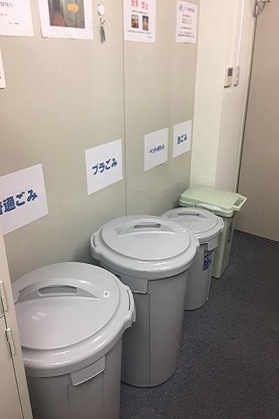 自習室鶴見ゴミ箱