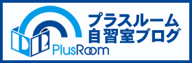 plusroom-blog_edited-2
