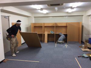 自習室鶴見 机製作