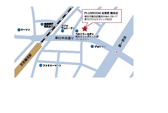 自習室鶴見 地図