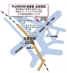五反田 地図