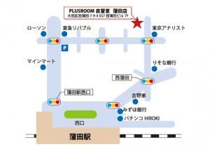 自習室蒲田店の地図